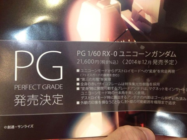 Perfect Grade RX-0 Unicorn Gundam